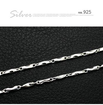 99 sterling silver chain 206018