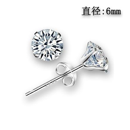 fashion silver earring 710289
