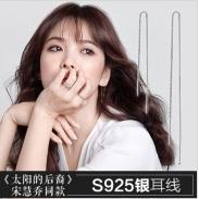 fashion silver earring wire LJ1890696