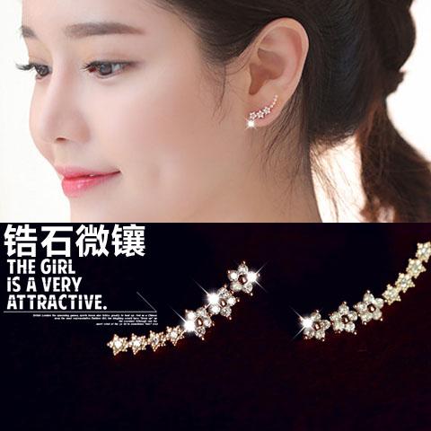 star earring 849200